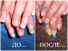 Мои работы - Студия ногтевого сервиса Любови Шкуриной. Наращивание ногтей г. Хотьково - 2013-01258